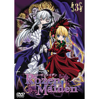 動漫 - 薔薇少女 Rozen Maiden DVD VOL-3