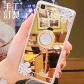 小米 紅米5 小米Max2 小米A1 小米6 紅米Note4X 手機殼 水鑽殼 客製化 五瓣花支架 支架 鏡面 軟殼