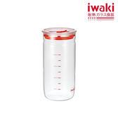iwaki 玻璃微波密封罐 1L(透明細長款)