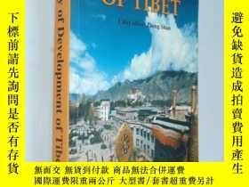 二手書博民逛書店A罕見HISTORY OF DEVELOPMENT OF TIB