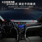 吸盤式車用出風口專用多功能手機配件通用型粘貼式導航創意安全支撐架
