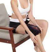 科愛電加熱艾灸護膝保暖老寒腿關節男女士家用熱敷護腿加熱炎理療 全館免運