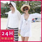 梨卡★現貨 - 罩衫24H寄出罩衫-沙灘泳衣比基尼情侶款 沙灘超薄長袖 透明外套/單件C5012