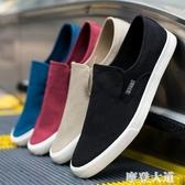 夏季老北京布鞋男韓版潮流休閒百搭男士一腳蹬懶人鞋低筒帆布鞋男『摩登大道』