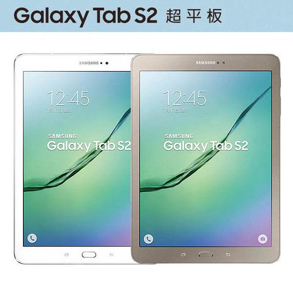 SAMSUNG Galaxy Tab S2 8.0 (Wi-Fi T713) 最輕薄的超平板 -5.6 mm 世界超薄機身