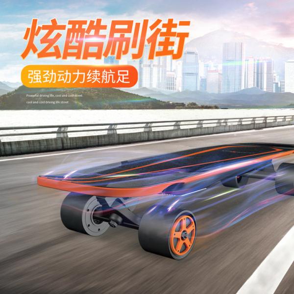 電動滑板車 新款2021年雙驅遙控電動滑板超長續航成人刷街長楓木板 WJ【米家科技】