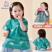 寶寶罩衣吃飯防水防臟兒童秋冬長袖護衣反穿衣嬰兒圍兜衣畫畫 【快速出貨】