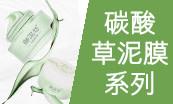 yunifan-fourpics-3516xf4x0173x0104_m.jpg