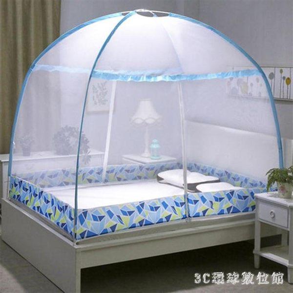 蚊帳 學生宿舍雙人1.8m床雙開門加密免安裝蒙古包蚊帳1.5m1.2m床單人LB15909【3C環球數位館】
