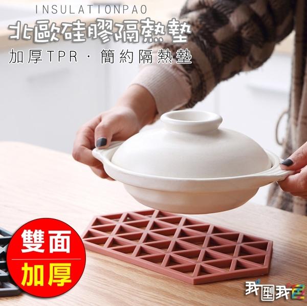北歐矽膠隔热防滑墊.多邊形鏤空茶杯餐墊耐高溫隔熱墊鍋墊碗具防燙塑料餐墊子