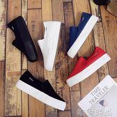 樂福鞋 厚底帆布鞋女一腳蹬韓版夏季休閒板鞋懶人樂福鞋鬆糕布鞋女鞋 唯伊時尚