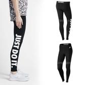 Nike 束褲 W NSW Legging 黑白 Just Do It 女 慢跑運動 內搭褲 緊身褲 長褲 【PUMP306】 726086-010