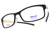 MIZUNO 美津濃 光學眼鏡 MF1513 C11 (霧黑-金) 簡約百搭款 β鈦眼鏡 # 金橘眼鏡