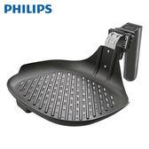 [PHILIPS 飛利浦]健康氣炸鍋專用煎烤盤- HD9910