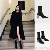 高跟短靴瘦瘦靴女高跟短靴針織春秋單靴子尖頭襪靴粗跟鞋冬季彈力新款 凱斯盾