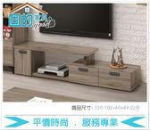 《固的家具GOOD》422-3-AJ 亞力士4~6.34尺伸縮電視櫃【雙北市含搬運組裝】