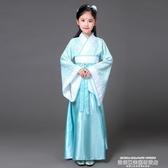秒殺漢服兒童古裝仙女裙裝漢服公主貴妃改良小女孩影樓表演寫真舞蹈演出服