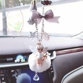 丘比惡魔天使娃娃獨角獸天馬可愛卡通後視鏡掛件車內裝飾 露露日記