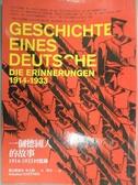 【書寶二手書T1/傳記_NPH】一個德國人的故事:1914~ 1933回憶錄_賽巴斯提安.哈夫納=
