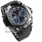 EXPONI 創意時尚雙顯示腕錶 大錶徑 夜光 防水多功能 男錶 電子錶 EX3237深藍黑
