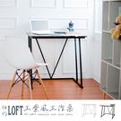 工作桌/書桌/辦公桌 紐約LOFT工業風80x60cm_胡桃色 dayneeds