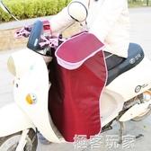 分體電動車擋風被夏季防曬罩防水防雨電車電瓶車摩托防風夏天薄款 极客玩家