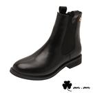 短靴 英倫風範切爾西低跟短靴(黑)* a...