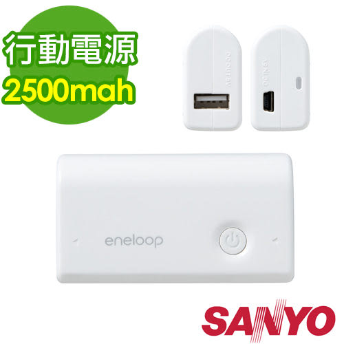 《 3C批發王 》頂級三洋公司貨SANYO 行動電源(KBC-L3AS-SP) 可充ipad / ipod / iphone / S3 / NDSL / PSP