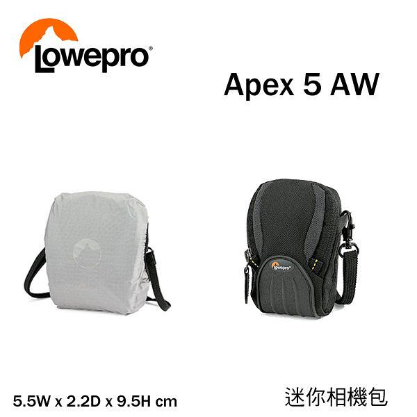 LOWEPRO 羅普 Apex 5 AW 愛派司 迷你相機包 附全天候防護套 立福公司貨 相機包