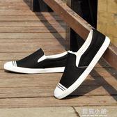 夏季新款潮流帆布鞋男士平底鞋韓版休閒男鞋低幫透氣一腳蹬懶人鞋 藍嵐