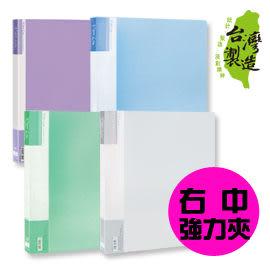 珠友 HP-06330 元氣生活 PP果凍強力夾/右中