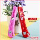 《新品》Hello Kitty 凱蒂貓 ...