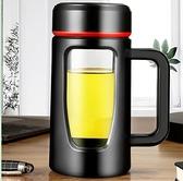 雙層玻璃杯 茶水分離玻璃杯便攜帶把泡茶杯辦公水杯男大容量泡茶雙層杯【快速出貨八折搶購】