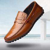 男休閒鞋 懶人鞋 秋新款男鞋真皮豆豆鞋時尚駕車鞋子懶人男鞋一腳蹬平底鞋《印象精品》q887