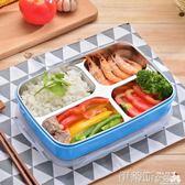 便當盒學生防燙帶蓋飯盒304不銹鋼兒童食堂簡約保溫便當小學生分格餐盒 伊蒂斯女裝