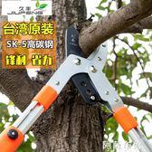 剪刀 剪刀修枝剪果樹剪刀高枝剪修剪樹枝剪刀進口粗枝剪大力剪園林剪刀 igo阿薩布魯