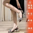 大碼高跟涼鞋女方頭拖鞋仙女風水鉆細跟AW高跟鞋溫柔8cm【慢客生活】