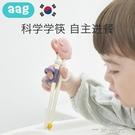 兒童筷子訓練筷二段寶寶兒童學習筷一段男女孩2 3 4 6歲練習筷 一米陽光