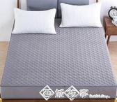 六面全包床笠單件加厚夾棉乳膠床罩席夢思床墊子保護套拉鏈式防滑 西城故事