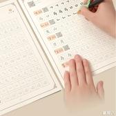毛筆字帖 初學者控筆訓練字帖小學生大學生成人楷書基礎入門偏旁部首鉛筆鋼筆