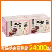 (預購)農純鄉媽媽茶14入(箱購四盒組)【康是美】
