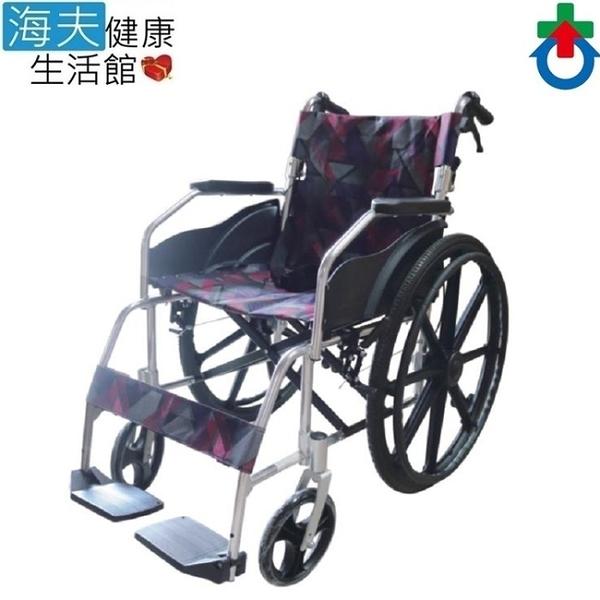 【海夫】折背 防後傾 鋁製 輪椅(CH-F18S_18吋座寬)