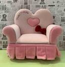 【震撼精品百貨】Hello Kitty 凱蒂貓~三麗鷗 KITTY 桌上型沙發珠寶收納盒/手飾盒-粉#10003