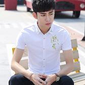 夏季韓版男裝短袖襯衫修身免燙襯衣青少年刺繡學生上衣潮 父親節下殺