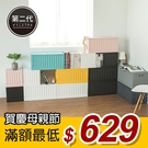 樹德【R0134】 FB-6432貨櫃收...