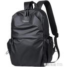 書包 2021新款時尚後背包男潮牌休閒男士背包旅行包學生書包潮流大容量 奇妙商鋪