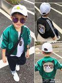 男童外套春秋裝1寶寶夾克韓版3歲潮衣休閒嬰兒童薄款小童 深藏blue