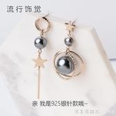 流行飾覺不對稱幾何造型星星珍珠夸張耳環日韓時尚個性耳飾女 漾美眉韓衣