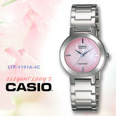 CASIO手錶專賣店 卡西歐 LTP-1191A-4C DF  女錶 指針錶 不銹鋼錶帶 三折錶帶 礦物防刮玻璃