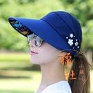 遮陽帽涼帽女防曬帽遮臉出游沙灘帽百搭夏涼帽百搭時尚【橘社小鎮】